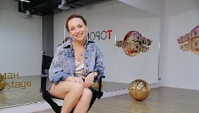 Виктория Булитко получила травму во время подготовки к «Танцям з зірками»