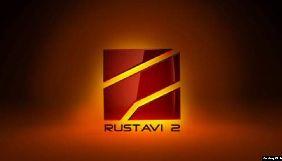 Нове керівництво грузинського каналу «Руставі-2» звільнило ведучого, який у прямому ефірі обматюкав Путіна