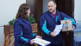 Канал «Україна» покаже прем'єру серіалу «Пошта» виробництва Film.ua