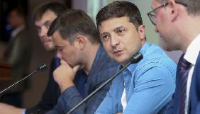 Зеленський визначив департамент, що відповідатиме за доступ до публічної інформації в ОПУ