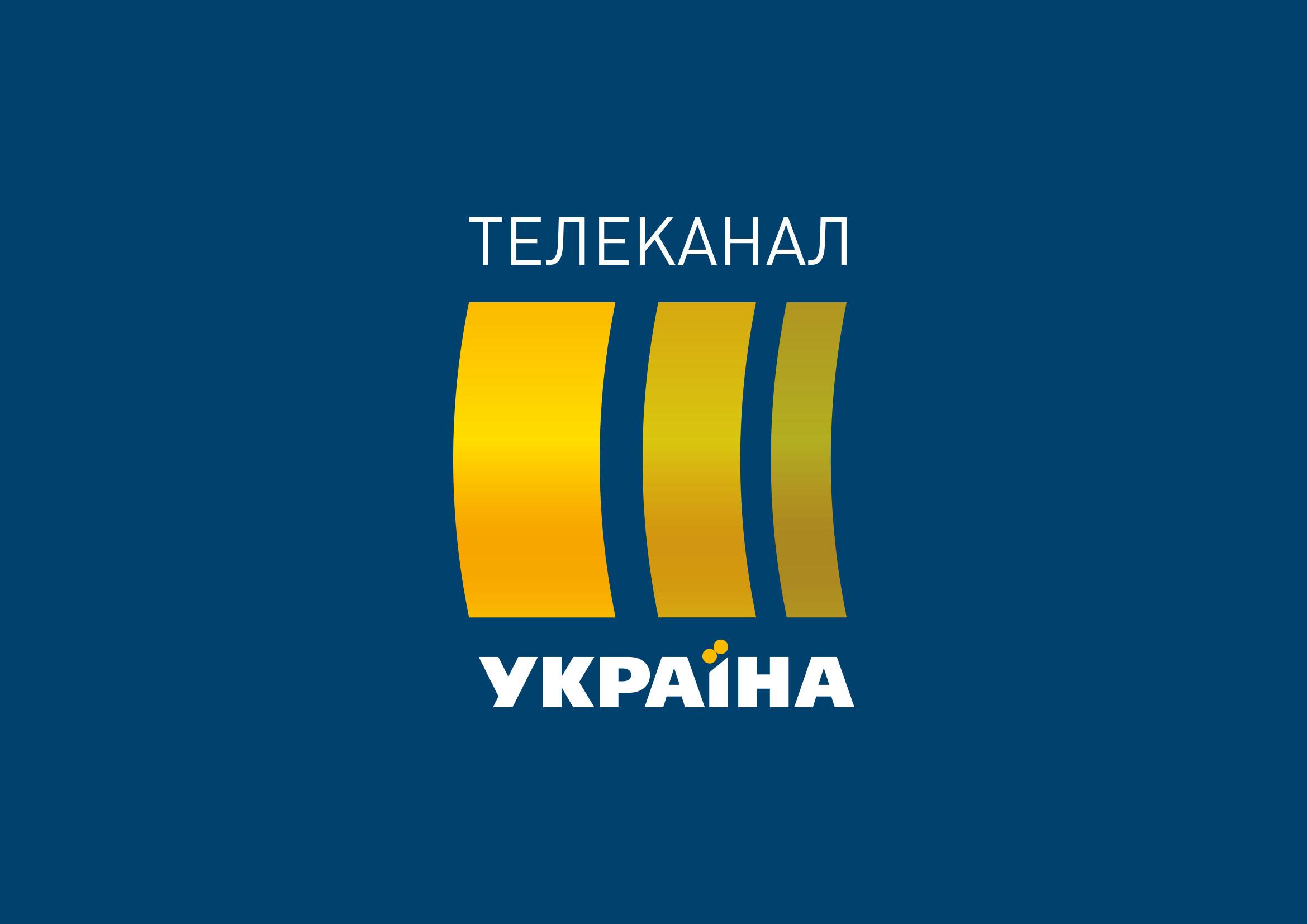 Канал «Україна» оголосив дати прем'єр нового сезону - Детектор медіа.