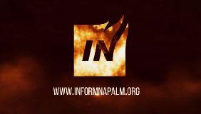 Роскомнагляд заблокував доступ до сайта InformNapalm