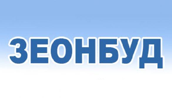 Нацрада розширила покриття першого мультиплексу «Зеонбуду»