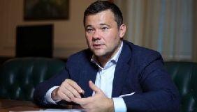 Суд призначив дату розгляду в справі за позовом Богдана проти журналістів «Схем» та НСТУ