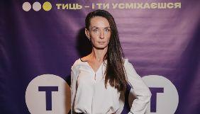 """Виктория Левченко, «1+1 медиа»: «Мы побаиваемся каннибализации со стороны """"большого брата""""»"""