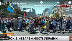 Марш захисників транслювали Суспільне та інформаційні канали
