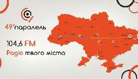 У День незалежності розпочало мовлення радіо «49 паралель» з Луганської області