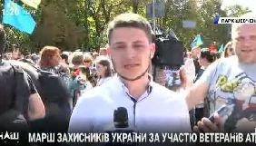 Телеканалу Мураєва заважали робити включення з Маршу захисників (Відео)
