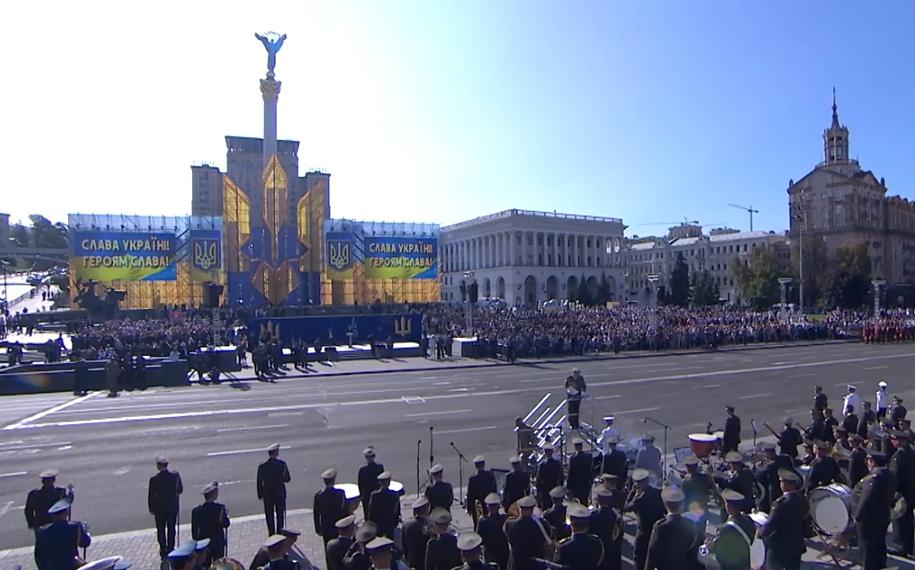 Коротка історія українських парадів