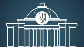 Рабинович повідомив, що ОПЗЖ запропонували очолити комітет з питань свободи слова