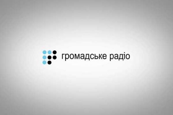 «Громадське радіо» збирає на краудфандингу близько 134 тис. грн на FM-частоту в Києві