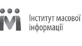 В Україні 88% журналістів стикалися із кібербулінгом – дослідження ІМІ