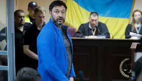 Суд звільнив з-під варти Кирила Вишинського