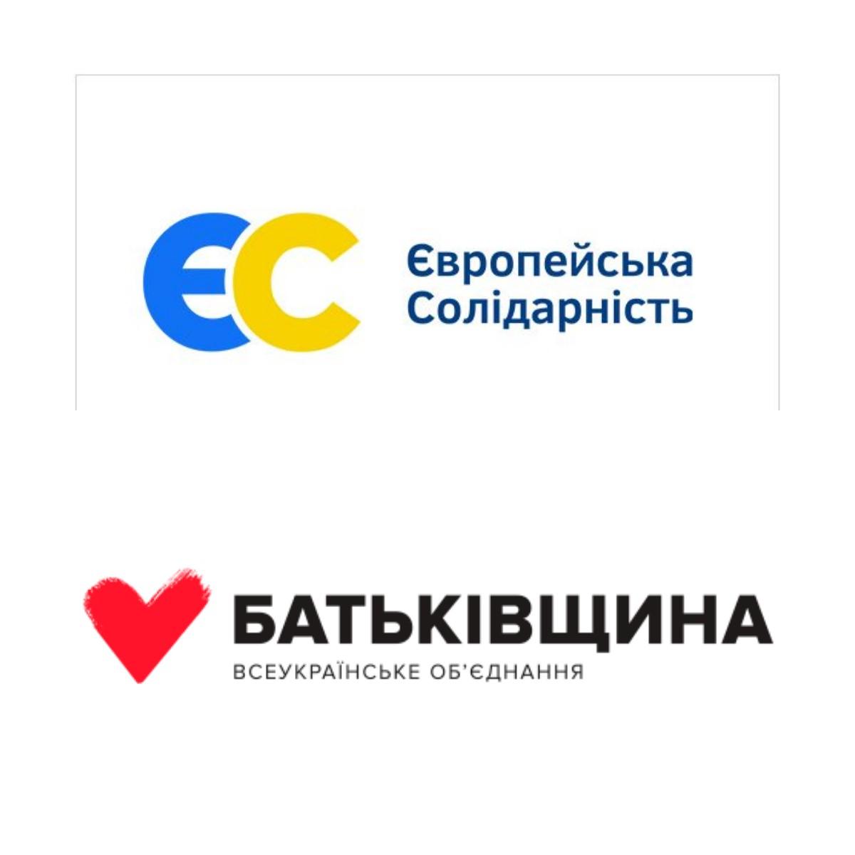 Партії «ЄС» та «Батьківщина» відкликали представників із Комітету свободи слова