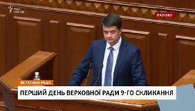 Разумков: Змінити рішення про призначення Шуфрича головою Комітету свободи слова вже неможливо