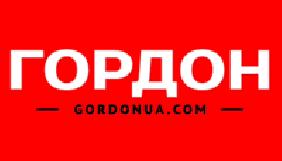Сайт інтернет-видання «Гордон» зазнав DDoS-атаки