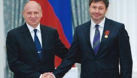 Хто такий Кирило Вишинський, за якого Росія може віддати Сенцова