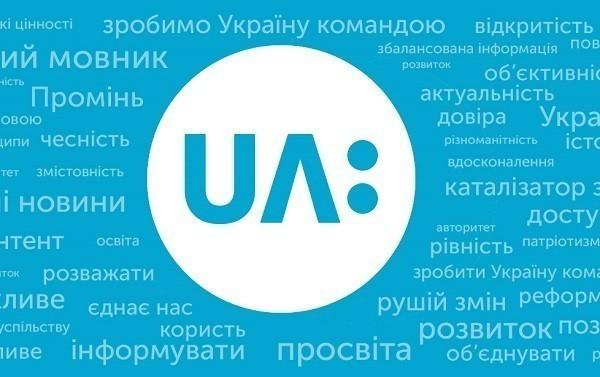 Медіарух занепокоєний обшуками в НСТУ та закликає не допустити блокування незалежної роботи мовника
