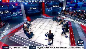 Хто проти Шуфрича, ті не журналісти. Огляд токшоу за 26–30 серпня 2019 року