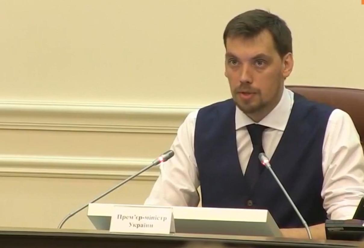 Засідання уряду будуть закритими для журналістів, – новий прем'єр-міністр