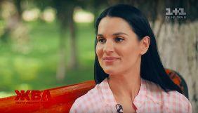 Маша Єфросиніна розповіла про жахливий діагноз, який їй поставили в 20 років