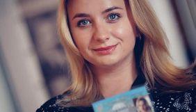 Марина Невмержицька стала заступницею прессекретарки фракції «Слуга народу»