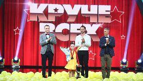 «Інтер» оголосив дату прем'єри нового сезону шоу «Круче всех»
