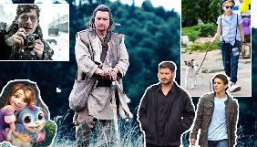 Що дивитися в кіно: 11 українських прем'єр осені