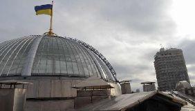 Журналістів руху «Чесно» не пустили на засідання Комітету з питань регламенту