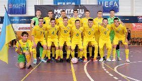 «UA: Перший» покаже Чемпіонат Європи з футзалу серед гравців до 19-ти років
