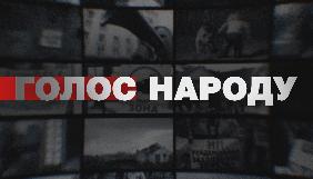На «112 Україна» стартує новий сезон ток-шоу «Голос народу»