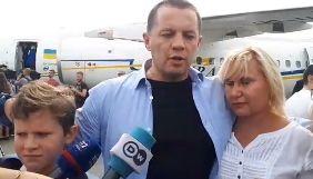 Сущенко розповів, що ще вранці не очікував на обмін
