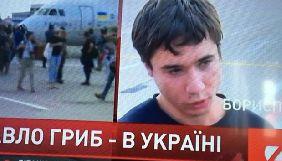 Как показали украинские телеканалы возвращение наших заключенных из России