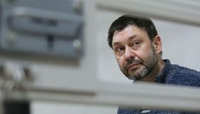 Вишинський заявив, що повернеться до України, щоб довести свою невинуватість