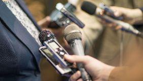 8 вересня у світі відзначають Міжнародний день солідарності журналістів