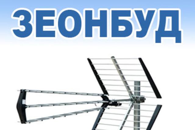 «Слуги народу» хочуть, щоб провайдером цифрового ефірного ТБ володіли виключно громадяни України