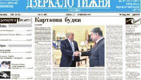 Рішення про припинення випуску «Дзеркала тижня. Україна» ще немає – Мостова