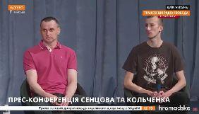 Пресконференцію Сенцова та Кольченка транслюють кілька українських і міжнародних каналів