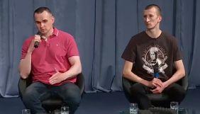 Сенцов розповів, що в російській тюрмі дивився програму Кисельова та бачив фільм «Плем'я»