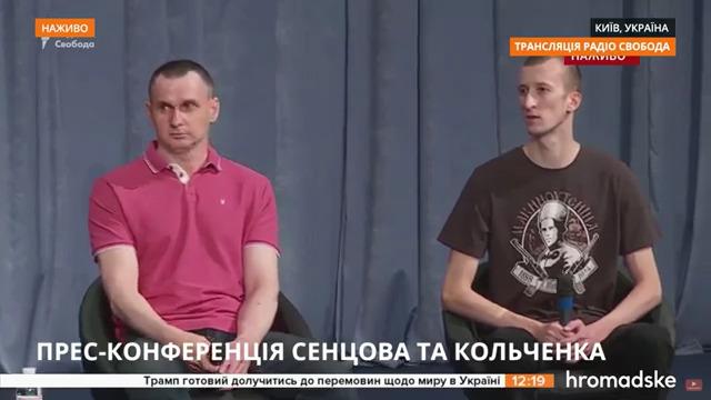 «Сенцов, а вы Олег?». Реакция медийщиков на вопросы журналистов Сенцову и Кольченко