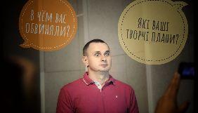 «Громадське телебачення» засудило заклики Кутєпова у Facebook до насильства