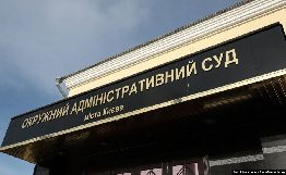 Київський суд розглядає ще один позов про скасування нового правопису