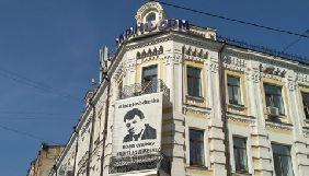 Роман Сущенко зняв плакат #ВолюСущенку з будівлі «Укрінформу»