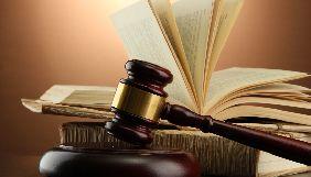 Верховна Рада прийняла за основу законопроєкт про кешрібейти в кіно