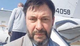 Вишинський не братиме участі в судовому засіданні в Україні через госпіталізацію