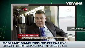 Ахметов проти Коломойського. Моніторинг теленовин 2–8 вересня 2019 року