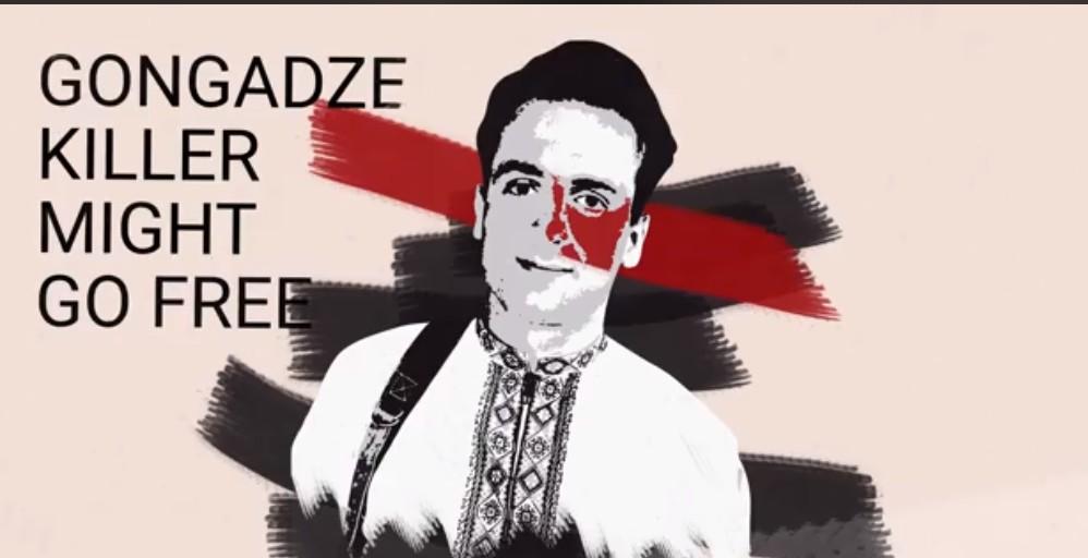 В Україні вшановують пам'ять Георгія Ґонґадзе