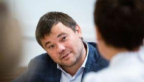 Богдан вважає, що журналістика потребує «очищення»