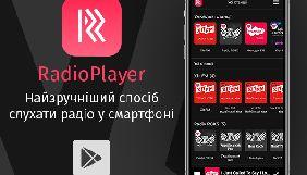 Радіогрупа «ТАВР Медіа» запустила мобільний додаток для прослуховування радіо