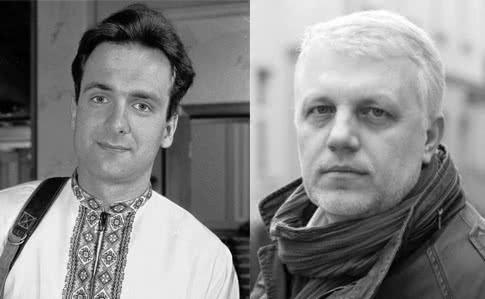 Заява медіаруху «Медіа за усвідомлений вибір» щодо річниці вбивства Георгія Гонгадзе